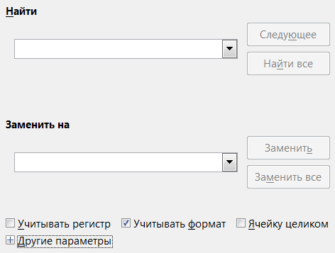 File:Find-Replace-Format-String-RU.png