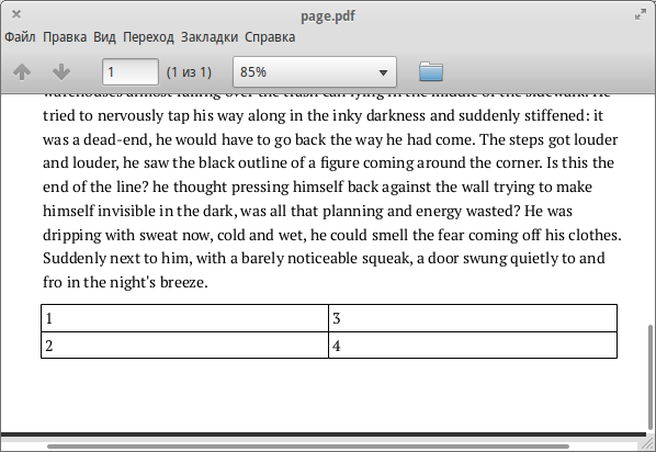 File:RU FAQ Writer 158 TableauSansEspace 003.png