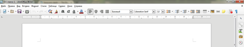 File:LO-5.2-Writer-Single toolbar-RU.png