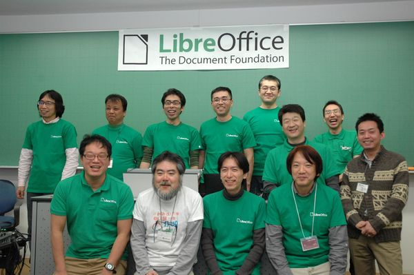 LibreOffice mini Conferecne 2013 Tokyo/Spring Staff Group Photo