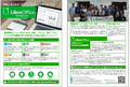 Libreoffice japanese team flyer 2018-thumbnail.png