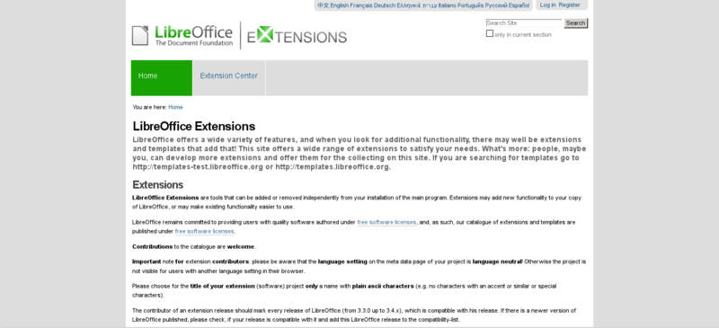 File:Extensionssitewithlogo59hight.png